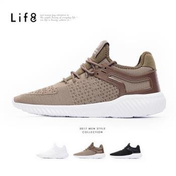 Life8-Sport 超輕量 菱形飛織 旋風運動鞋 -09841
