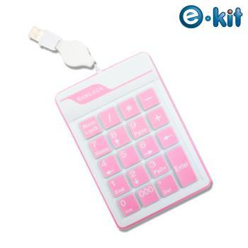 逸奇 e-kit《NK-019-PK 超薄防水19鍵果凍數字鍵盤》粉紅果凍