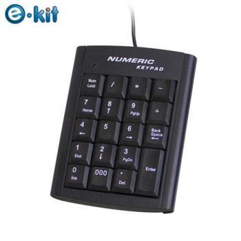 逸奇 e-kit NK-018 超薄19鍵 USB 商用數字鍵盤 (黑色款)