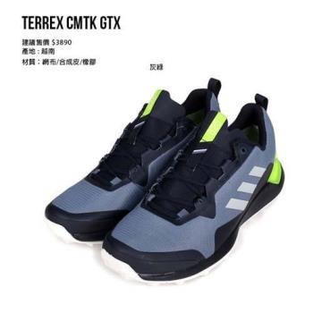 ADIDAS TERREX CMTK GTX 男登山越野鞋-慢跑 愛迪達 灰綠