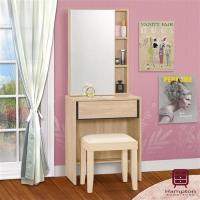 漢妮Hampton艾布納2尺化妝桌椅組