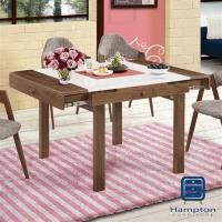 漢妮Hampton巴比原石三用拉伸餐桌