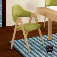 漢妮Hampton羅莎餐椅