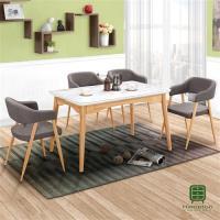 漢妮Hampton艾略特4.3尺餐桌椅組(1桌4椅-薇琪餐椅)
