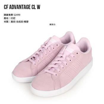 ADIDAS CF ADVANTAGE CL W 女復古休閒鞋-愛迪達 藕紫白