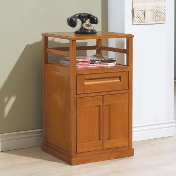 Bernice-羅特爾1.6尺全實木單抽雙門收納櫃/電話櫃