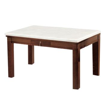 Bernice-納坎斯4.3尺石面實木餐桌