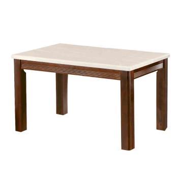 Bernice-凱薩4.3尺石面實木餐桌