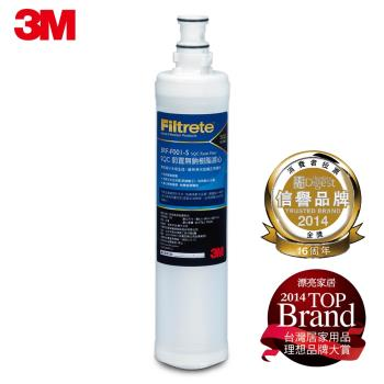 3M前置樹脂軟水濾心3RF-F001-5