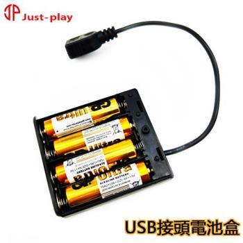 USB接頭行動電池盒 LED燈條 防水燈條 隨手貼 銀線燈專用 隨插即用