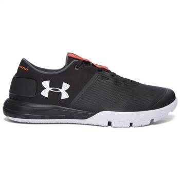 UNDER ARMOUR Charged Ultimate 2.0 男子訓練鞋 1285648-001