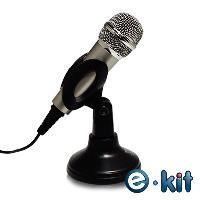 逸奇 e-kit《復古風金屬全指向桌上型高感度麥克風》MIC-K6
