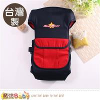 魔法Baby 台灣製護頸多功能嬰兒揹巾~a70088