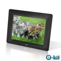 逸奇e-Kit 8吋亮黑數位相框電子相冊 DF-F023-BK (黑色款)