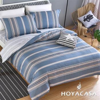 HOYACASA無印概念 加大四件式純棉兩用被床包組