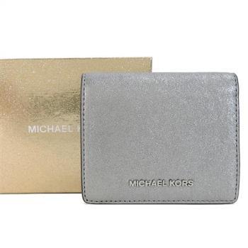 MICHAEL KORS  MONEY PIECES閃耀翻蓋釦式短夾(銀/盒裝)
