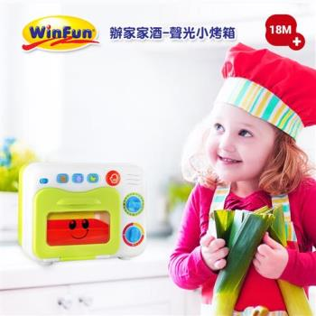 【 WinFun 】聲光小烤箱