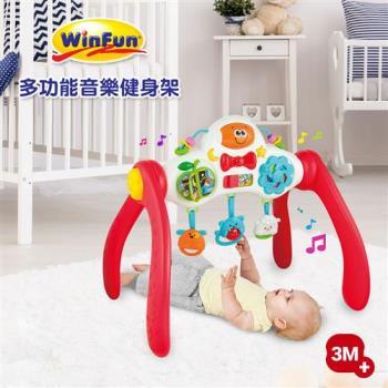 【 WinFun 】3階段成長型健身架