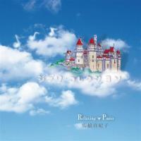 霍爾城堡的琴聲 1CD