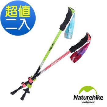 Naturehike 情侶專屬 風羽輕量外鎖三節鋁合金登山杖 (超值2入)