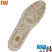 海夫 NU 3D 能量 足弓 腳正鞋墊-2 舒適平底休閒款