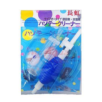 【長虹】雅柏UP專業虹吸管-D-626(大)