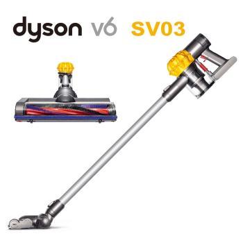 限量福利品  dyson V6 SV03 手持無線吸塵器  黃色