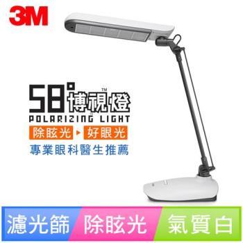 3M 58度博視燈桌燈-氣質白(DL6000)再送束口背包