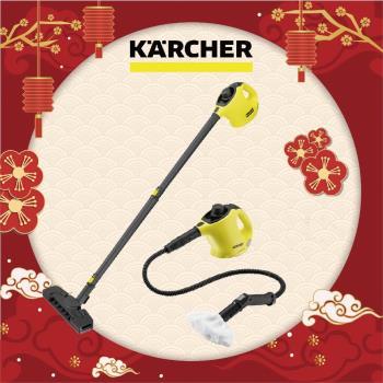 KARCHER凱馳手持式高壓蒸氣清洗機SC1