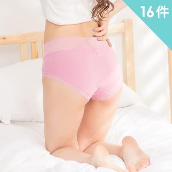 iima 純棉舒適透氣蕾絲內褲超值組-獨(現貨+預購)-型(網)