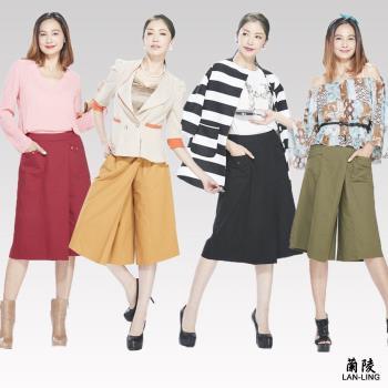 蘭陵舒棉簡約造型褲裙4入 106-09-32