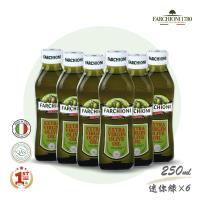 法奇歐尼 經典特級冷壓初榨橄欖油250ml迷你綠瓶6入