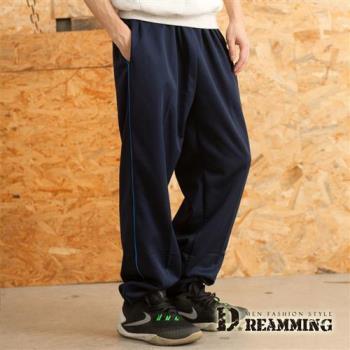 【Dreamming】亮色滾條內刷毛鬆緊縮口運動休閒長褲(共三色)
