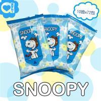 SNOOPY史努比 攜帶型濕紙巾/柔濕巾(10抽x72包/箱)