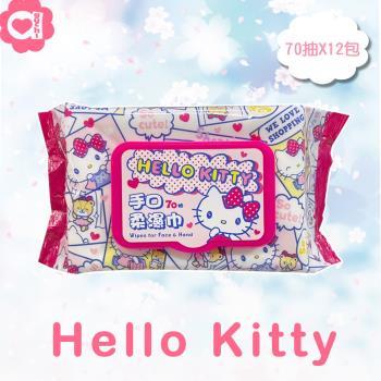 Hello Kitty 凱蒂貓手口有蓋柔濕巾/濕紙巾 (加蓋) 70 抽 X 12 包 適用於手、口、臉