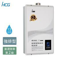 HCG和成數位恆溫熱水器13公升GH1355