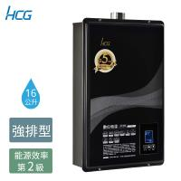 HCG和成數位恆溫熱水器16公升GH1655