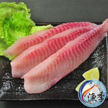 漁季-潮鯛魚片8包(450g/包)