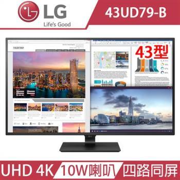 LG 樂金 43UD79-B 43吋 4K 超高清顯示器