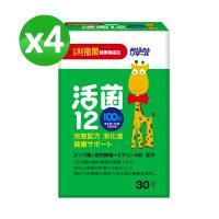 小兒利撒爾 活菌12 四盒組(30入/盒)