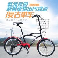 BIKEONE M6 Petcar寵物出遊/購物多功能自行車 附前後擋泥板 加大置物空間 籃子可放輕量寵物及物品復古自行車