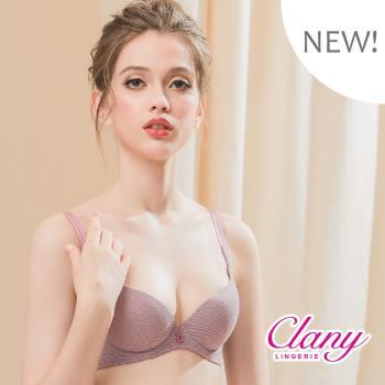 可蘭霓Clany 奈納碳紗高脅調整型B-D罩杯內衣(高貴紫 6695-92)