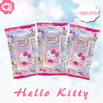 Hello Kitty 凱蒂貓手口濕紙巾/柔濕巾 隨手包(10 抽X36包)