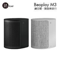 BO PLAY Beoplay 無線藍芽喇叭 M3