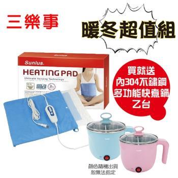 暖冬超值組 Sunlus三樂事 暖暖熱敷墊 MHP710(SP1901)+ 丹露 內膽304不鏽鋼多功能快煮鍋 MS-D10一台
