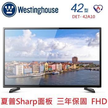 Westinghouse 美國西屋 42吋FHD液晶顯示器附視訊盒 DET- 42A10+TU-42-含配送