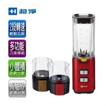 超淨果汁研磨調理機(紅色)CM-1701R