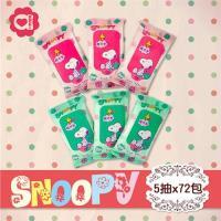 SNOOPY史努比 攜帶型濕紙巾/柔濕巾超值組(5抽x72包)