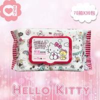 Hello Kitty 凱蒂貓濕紙巾 抑菌加蓋柔濕巾70抽(36包/箱)