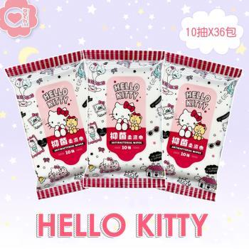 Hello Kitty凱蒂貓抑菌濕紙巾 隨手包柔濕巾10抽(36包/箱)